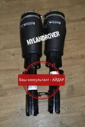 Запчасти на RANGE ROVER в наличии. (Алматы,  Астана).